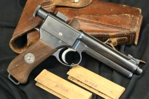 One of the first semi automatic pistols ever made. Complete with original holster and two in the box stripper clips.