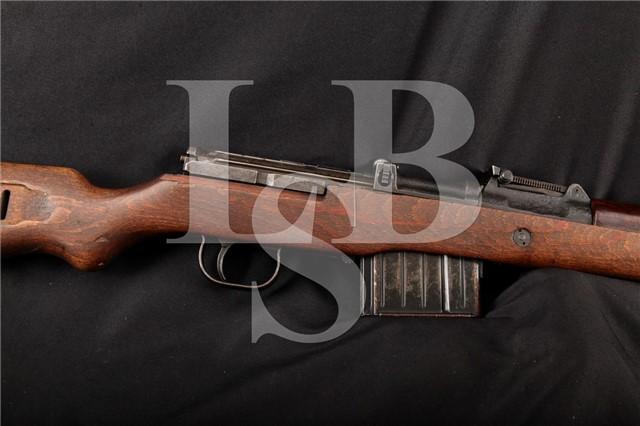 German Gewehr 43, Karabiner 43 (Nazi Duv G43, K43) 8mm Mauser Semi Automatic Rifle, MFD 1944 C&R