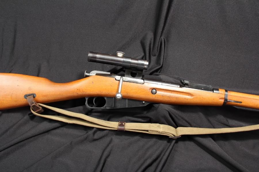 RARE Hungarian M52 Mosin Nagant Sniper Rifle 7.62x54R, Sling & Scope - C&R